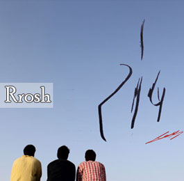 Rrosh